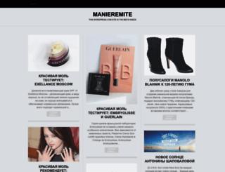 manieremite.wordpress.com screenshot