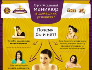 manikurdoma.ru screenshot