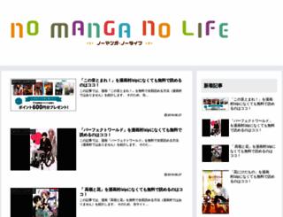 maniq.jp screenshot