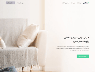 manishen.com screenshot