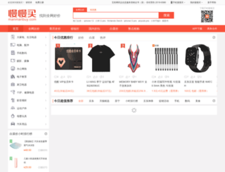 manmanbuy.com screenshot