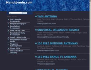 manobjomin.com screenshot