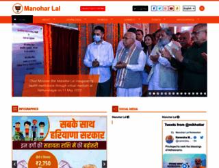 manoharlalkhattar.in screenshot