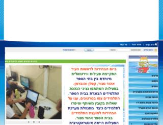 manorpt.co.il screenshot