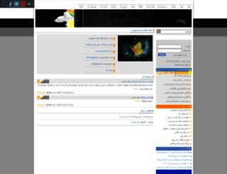manouchehri1.iiiwe.com screenshot