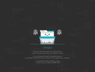 manshia.on.ma screenshot