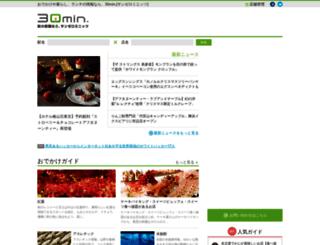 mansion.30min.jp screenshot