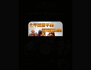manthanitc.com screenshot