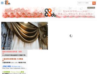 mantis.88db.com screenshot