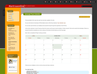 mantraaonline.com screenshot