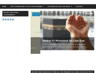 mantraforgetmyloverback.com screenshot