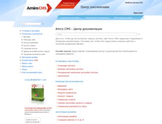 manual.amiro.ru screenshot