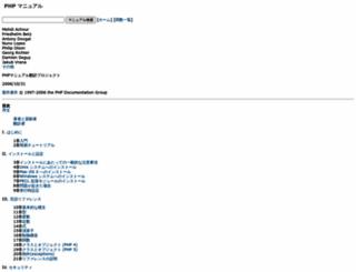 manual.xwd.jp screenshot