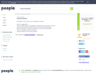 manucchnosekai.splinder.com screenshot