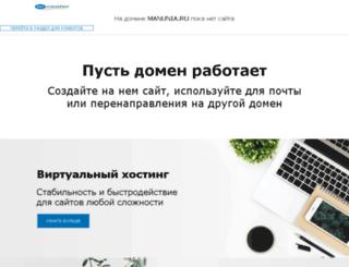 manunia.ru screenshot