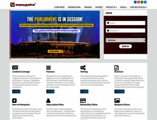 manupatra.com screenshot