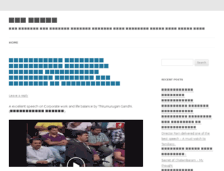 manvasanai.com screenshot