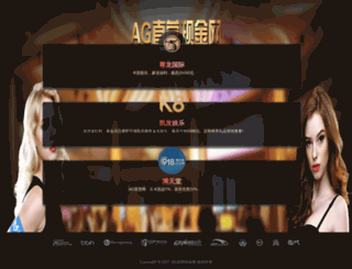 manvers-triumph.com screenshot