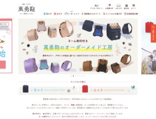 manyu-kaban.jp screenshot