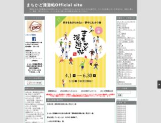 manyucho.ashita-sanuki.jp screenshot