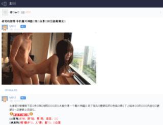 manzhua.com screenshot
