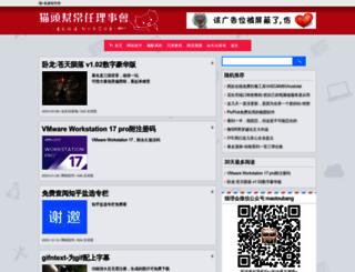 maolihui.com screenshot
