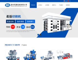 maolongmachine.com screenshot