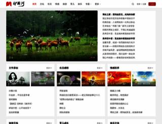 maoyouhe.com screenshot