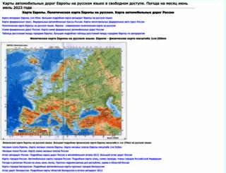 map-auto.ru screenshot
