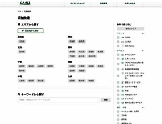 map.cainz.com screenshot