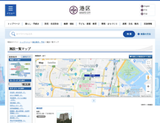 map.city-minato.jp screenshot