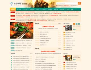 map.newyx.net screenshot