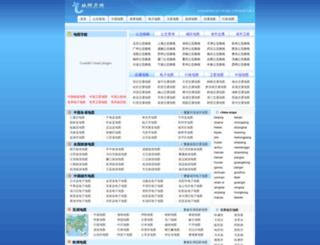 map.uemap.com screenshot