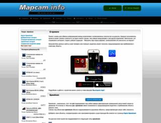 mapcam.info screenshot