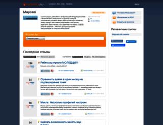 mapcam.reformal.ru screenshot