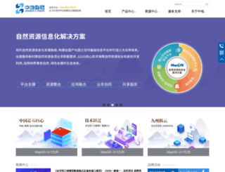 mapgis.com.cn screenshot