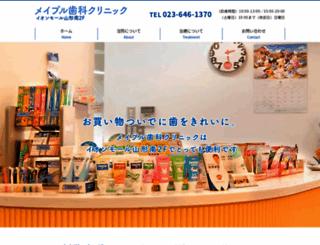 maple-dental.jp screenshot