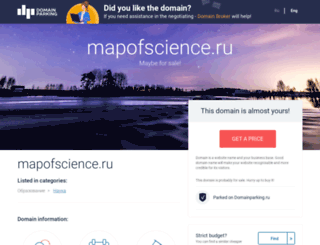 mapofscience.ru screenshot