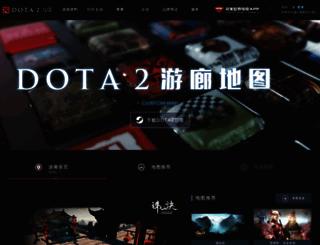 maps.dota2.com.cn screenshot