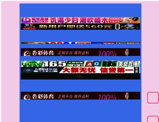 maptraffic.net screenshot