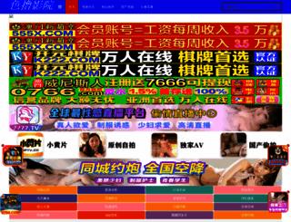 mapunet.com screenshot