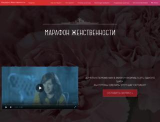marafon.valyaeva.ru screenshot