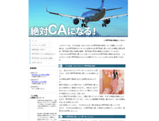maranathaalpacas.com screenshot