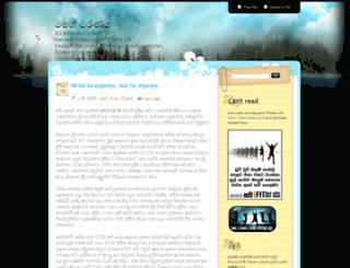 maranaya.blogspot.com screenshot