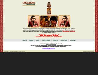 maratha96k.com screenshot