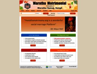marathamatrimony.org screenshot