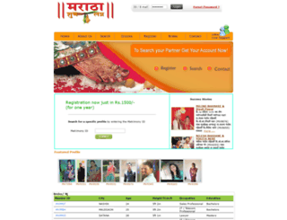 marathashubhlagna.com screenshot
