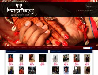 marathavivah.com screenshot