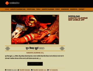 marathi-calendar.com screenshot
