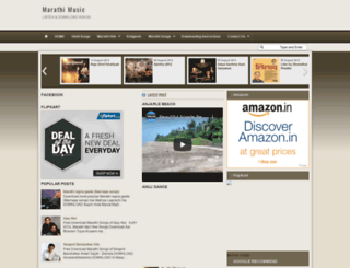 marathi-music.blogspot.in screenshot